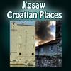 Хорватские места