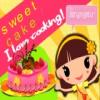 Торт для Алины